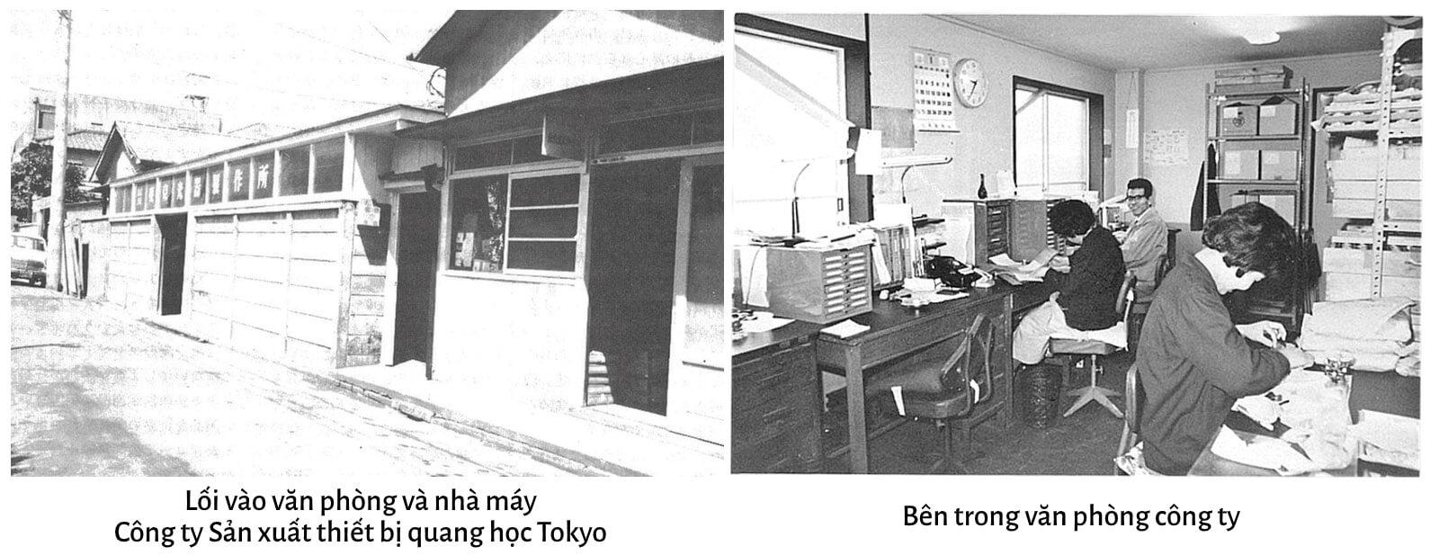 Văn phòng và nhà máy sản xuất của Tokina ở thời kì đầu